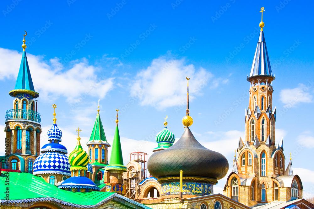 Kazan tatarstan russia