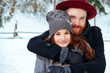 beautiful couple in love. Portrait of winter background