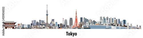 abstract vector skyline of Tokyo Wallpaper Mural