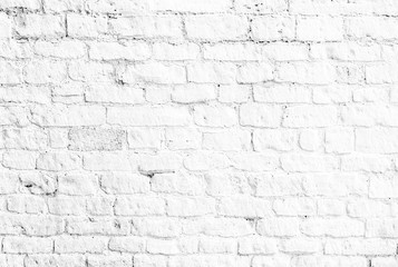 Fototapeta Do pokoju młodzieżowego white brick wall background