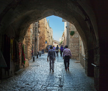 View To The Street Through Arch In The Old City Of Jerusalem.