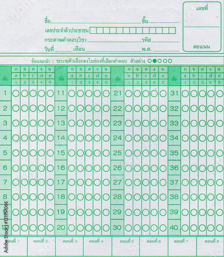 THAILAND - JULY 7 : Education for answer sheet, or exam for