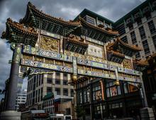 Arco Entrata A China Town Washington