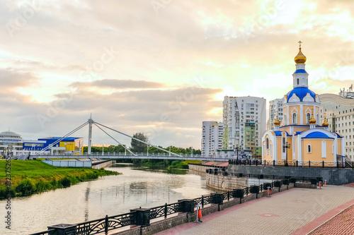 Belgorod cityscape Canvas Print