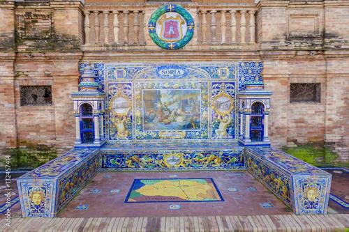 Soria Province, Glazed tiles bench at Spain Square, Seville