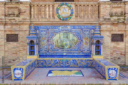 Orense Province, Glazed tiles bench at Spain Square, Seville