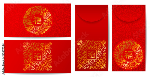 Photo  Chinese Red Envelope