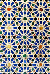 Fototapeta Tiles of the Alcazar of Seville, Spain