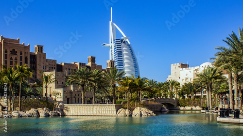 Burj Al Arab Canvas Print