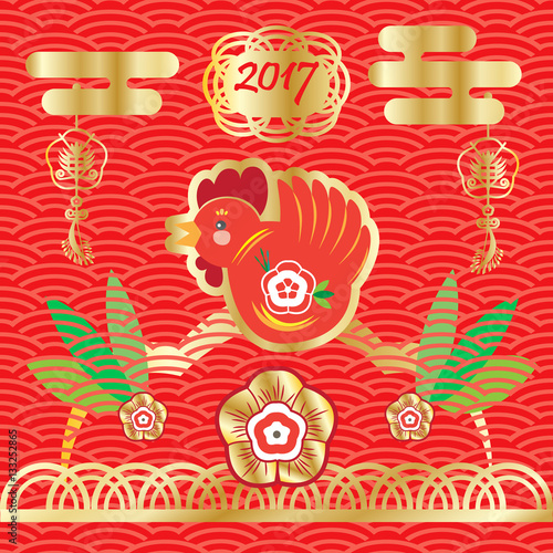 Happy chinese new year of the rooster greeting card with chinese happy chinese new year of the rooster greeting card with chinese traditional decorative elements ornament m4hsunfo