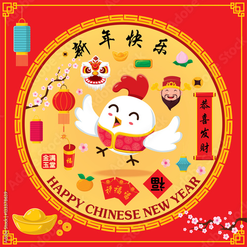 vintage chinese new year poster design with chicken character chinese character gong xi fa