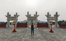 Large Archway At The Temple Of Heaven