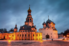 Vologda, Russia. Kremlin Square At Night