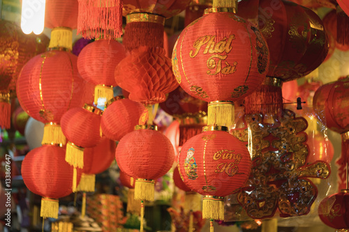 Asian red lantern. The printed word on lantern means