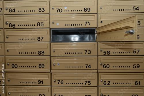 Valokuva  skrzynka na listy