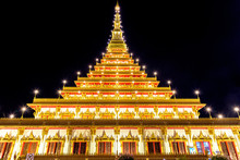 Wat Nong Wang Temple In Khon K...