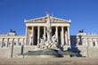 Австрия. Вена. Здание парламента.