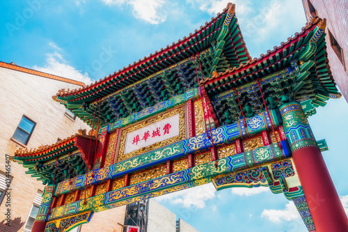 Philadelphia Chinatown is a predominantly Asian American neighborhood in Center City, Philadelphia. The Philadelphia Chinatown Development Corporation supports the area.