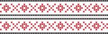 Embroidered Ukrainian National Pattern Cross