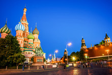St Basil's Cathedral On Red Square At Night, Moscow, Russia