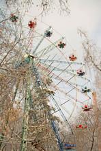 OMSK, RUSSIA. Ferris Wheel In Winter Amusement Park