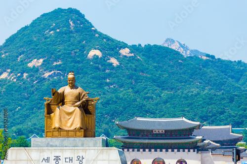 Zdjęcie XXL Seul Król Sae Jong Dae Statua Gyeongbokgung
