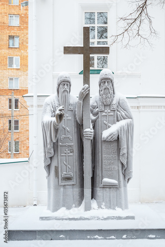 Papiers peints Monument Nizhny Novgorod, Monument to St. Macarius Zheltovodskogo and Euphemia Suzdal