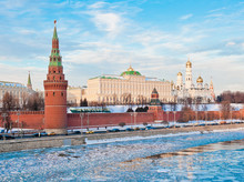 The Grand Kremlin Palace And Kremlin Wall. Winter Day. Moscow. Russia