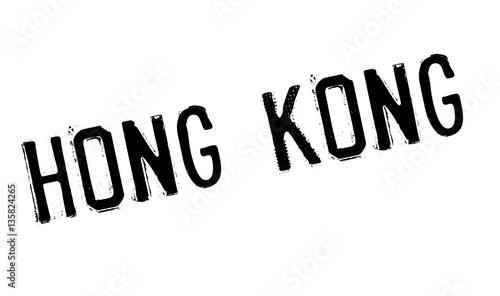 Hong Kong rubber stamp Canvas Print