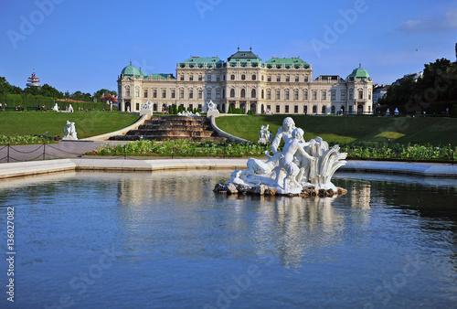 Facade of Belvedere complex in Vienna, Austria