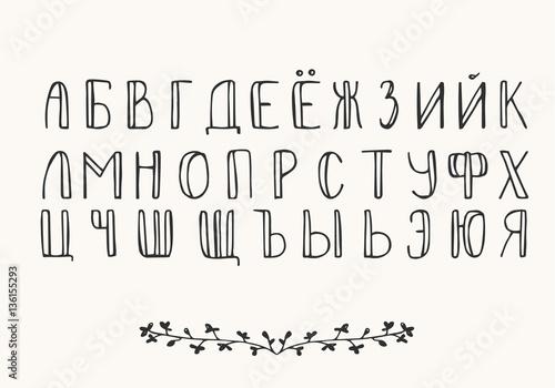 Fotografie, Obraz  Black cyrillic script font. Russian alphabet. Vector letters.