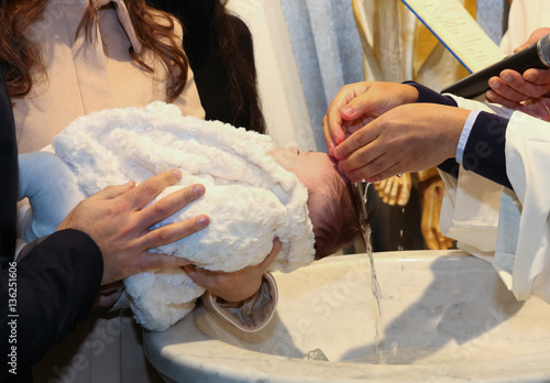 Cuadros en Lienzo Newborn baby baptism