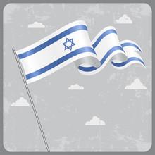 Israeli Wavy Flag. Vector Illustration.