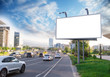 canvas print picture - Banner billboard mockup for advertising in city useful for design