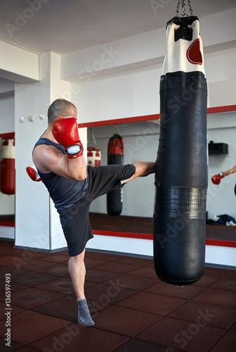 Photo  Kickbox fighter training