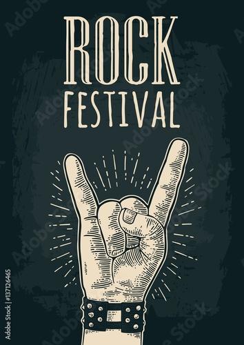 Rock and Roll sign. Vector black vintage engraved illustration. © MoreVector