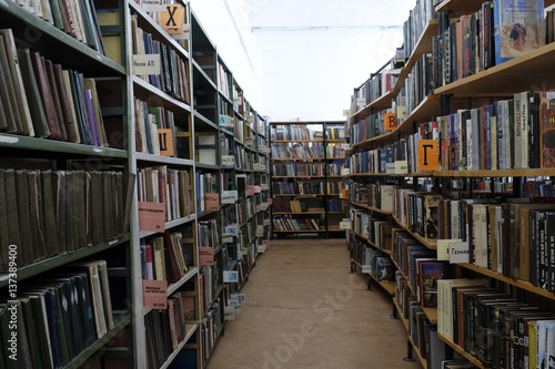 Poster Bibliotheque Moscow, Russia - February, 2, 2017: bookshelves in a library story in Moscow, Russia