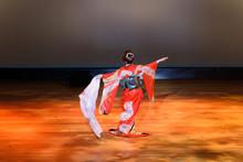 Japanese Dance