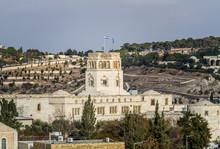 The Rockefeller Museum In Jerusalem, Israel