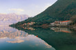 View of Bay of Kotor near seaside Stoliv village on a winter day. Montenegro