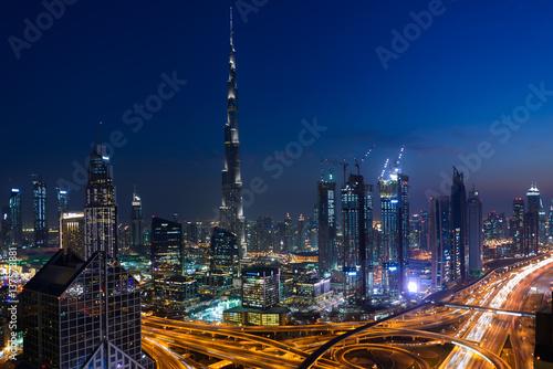 Murais de parede Burj Khalifa