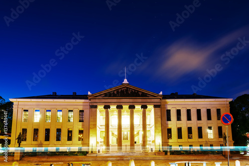 Photo  National Oslo Opera House at sunset on July 27, 2016