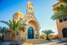 Church Of St. John The Baptist, Baptised Jesus Christ, Jordan