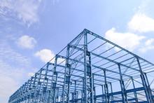 Steel Structure Workshop, Is Under Construction