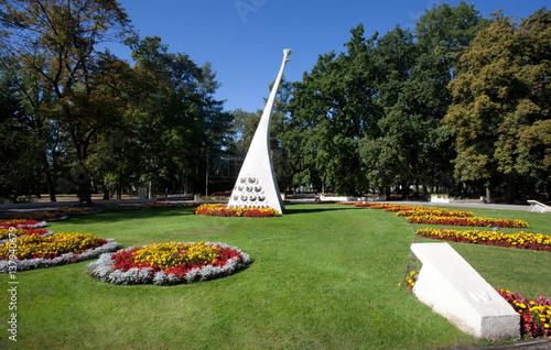 Obraz Główne wejście do parku, Inowrocław, Polska - fototapety do salonu