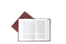 """Jewish Book On A White Background, """"Psalms Of David"""". Isolated Image, Place For Text."""