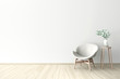 canvas print picture - 3d illustration of empty wall white interior