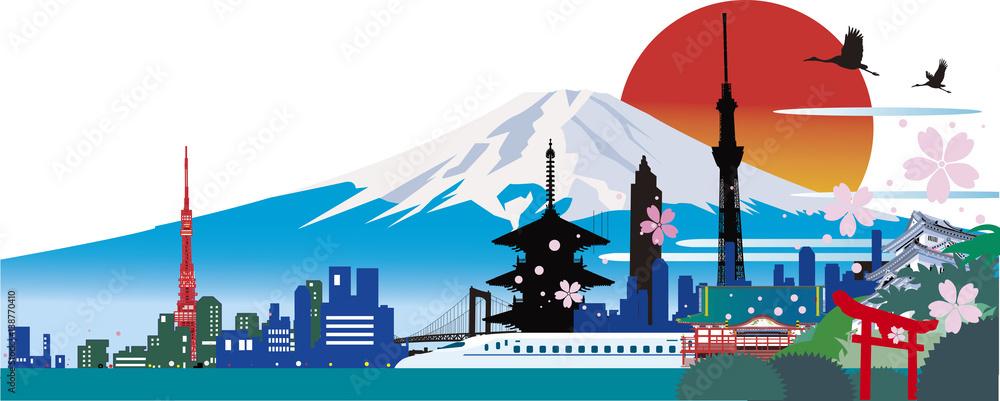 Japoński punkt orientacyjny <span>plik: #138770410 | autor: kawano</span>