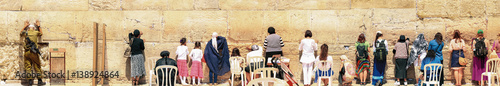 Fotografie, Obraz Israeli Soldier, Women And Children Praying At The Kotel, Jerusalem