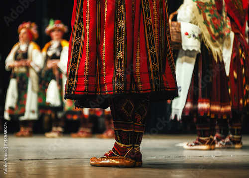 Carta da parati Legs of Serbian Folklore